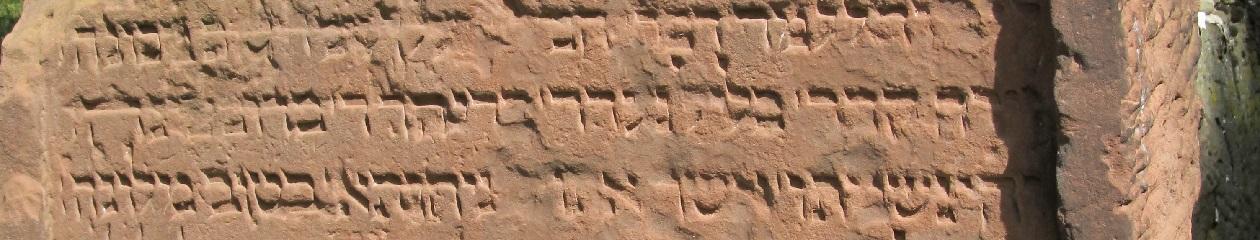 Historia Judaica